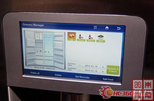 三星智能冰箱控制面板