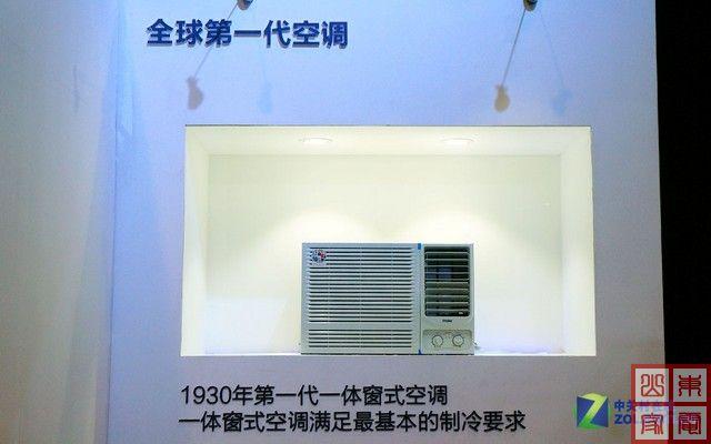 重新定义呼吸 海尔空气新品发布会直击