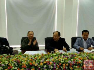 中国家用电器协会陈钢副秘书长